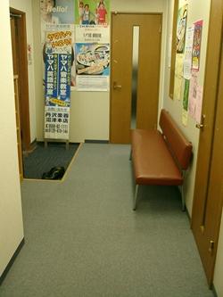 教室入り口