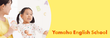 Yamaha English School