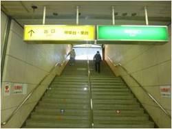 北鈴蘭台駅出口