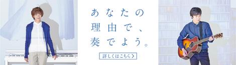 470×130px