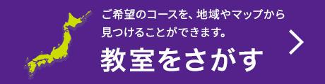 top_navi_search_02